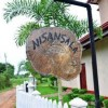 NISANSALA. Luxury Holiday Bungalow.